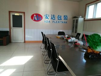 中国 Qingdao ADA Flexitank Co., Ltd